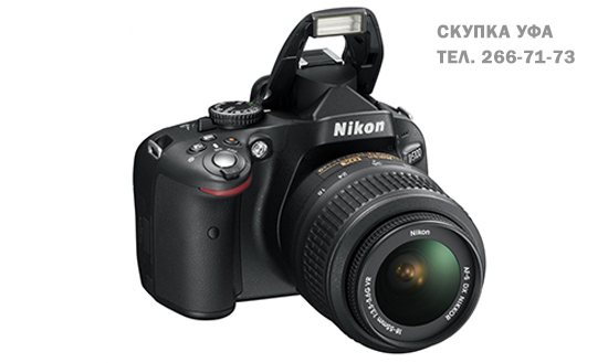 894f036abe01 Скупка фотоаппаратов - Скупка Уфа